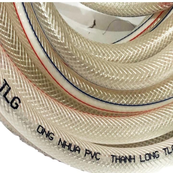 Bộ dây vòi xịt nước rửa xe, tưới cây . tăng áp 3 lần, loại 15m 206701-3 đầu đồng, cút+ tặng đai