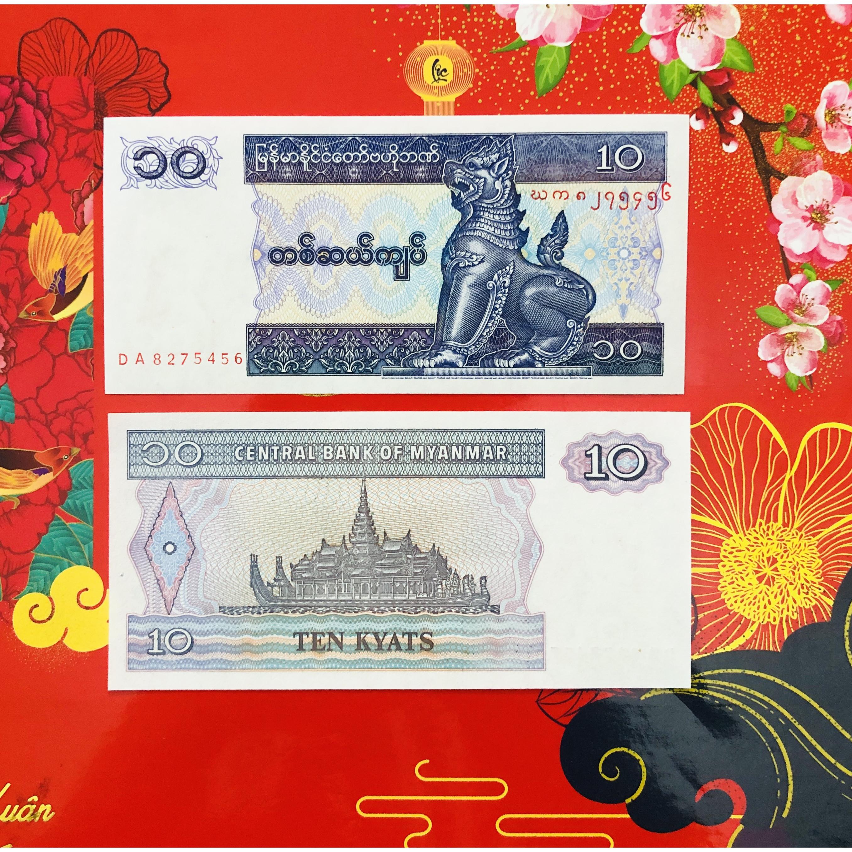 Tờ tiền hình con tỳ hưu của Myanmar, linh vật phong thủy làm quà tặng - kèm bao lì xì