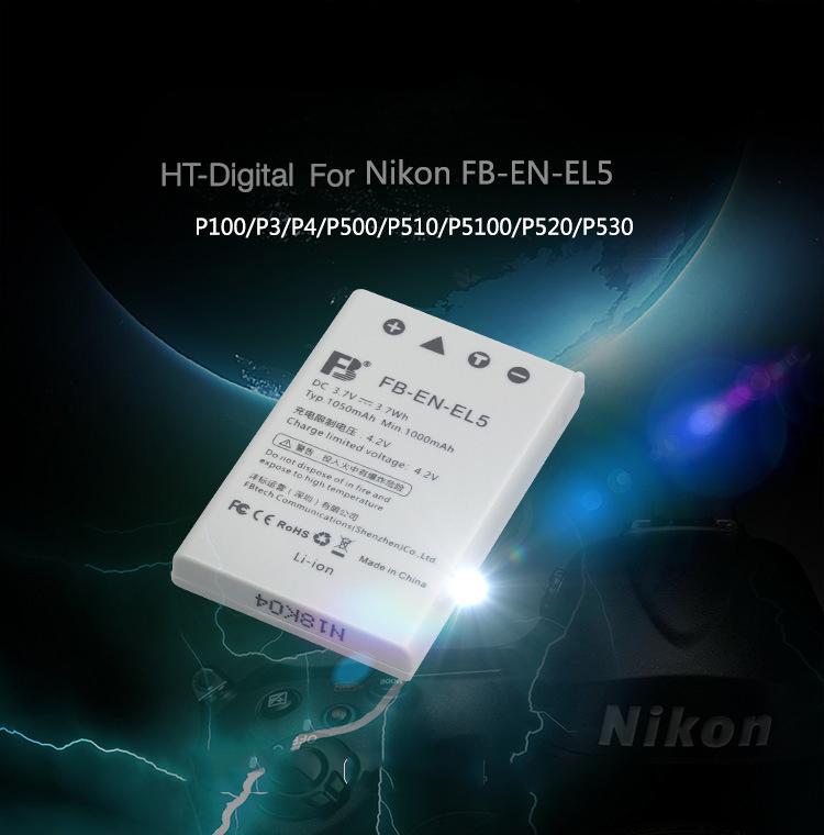 Pin Máy Ảnh Cho Nikon EN-EL5 (Hàng Nhập Khẩu)