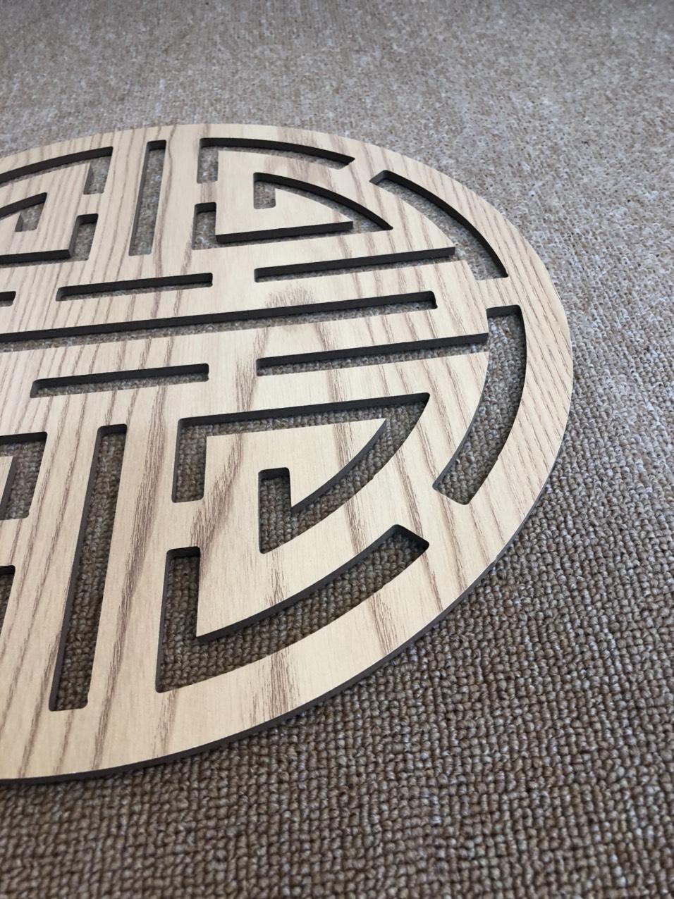 Tấm trang trí mẫu chữ Thọ Viền nhỏ (dành ốp lưng bàn thờ treo tường - TL141