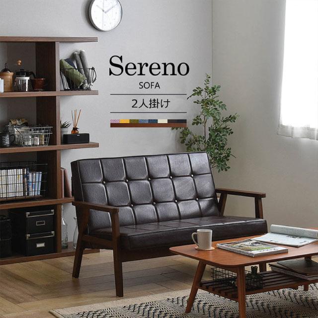 GHẾ SOFA 2 NGƯỜI 5987891----- SERENO JAPAN- MÀU NÂU ĐEN