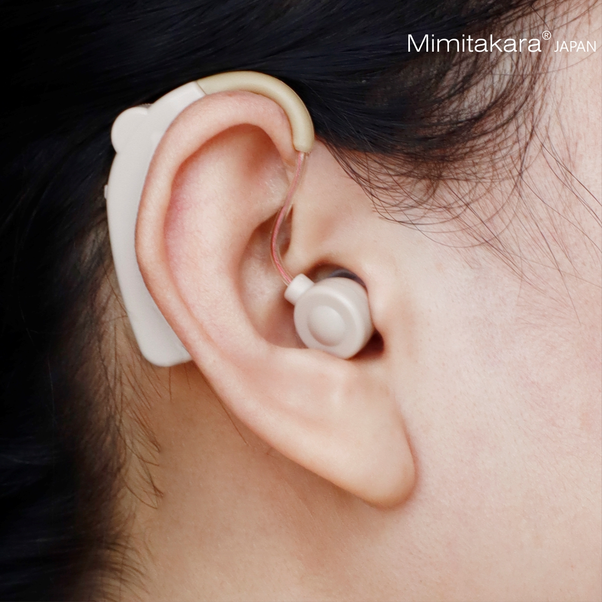 Máy trợ thính vành tai, hộp sạc di động Mimitakara (JAPAN) UP-6EKX