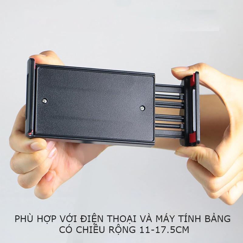 Đế Kẹp, Giá Kẹp, Giá Đỡ Ipad, Điện Thoại, Máy Tính Bảng Đa Năng PKCB MH94 - Hàng Chính Hãng