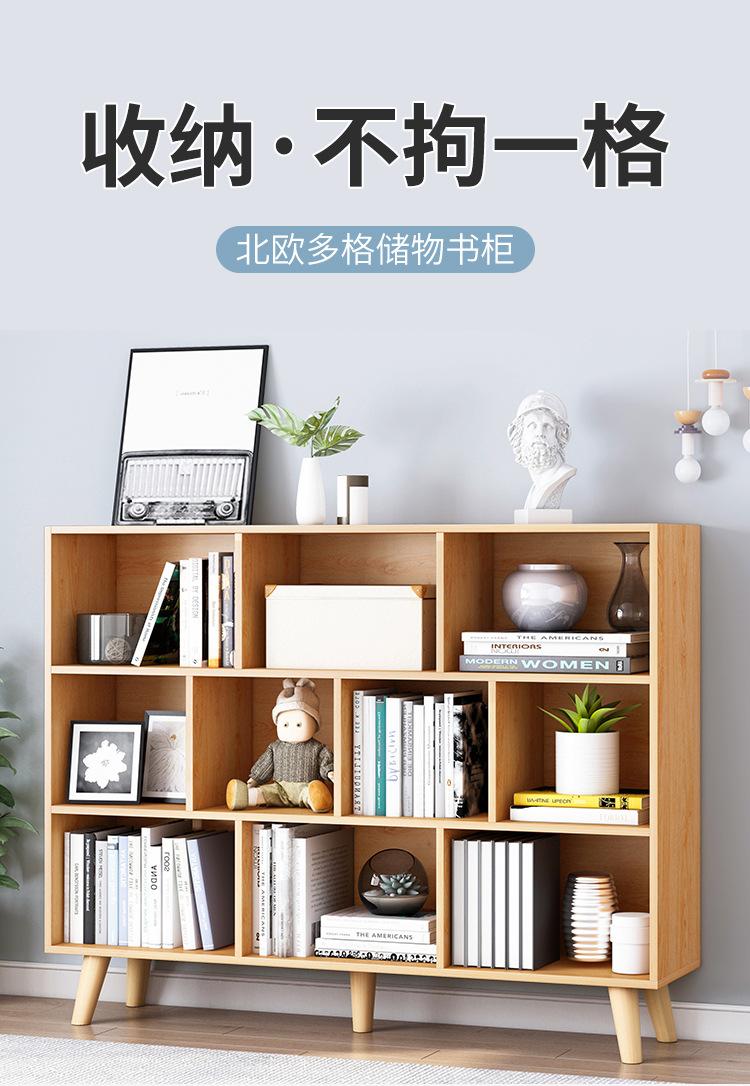 Tủ để sách đứng, kệ để sách, giá để sách MGK018