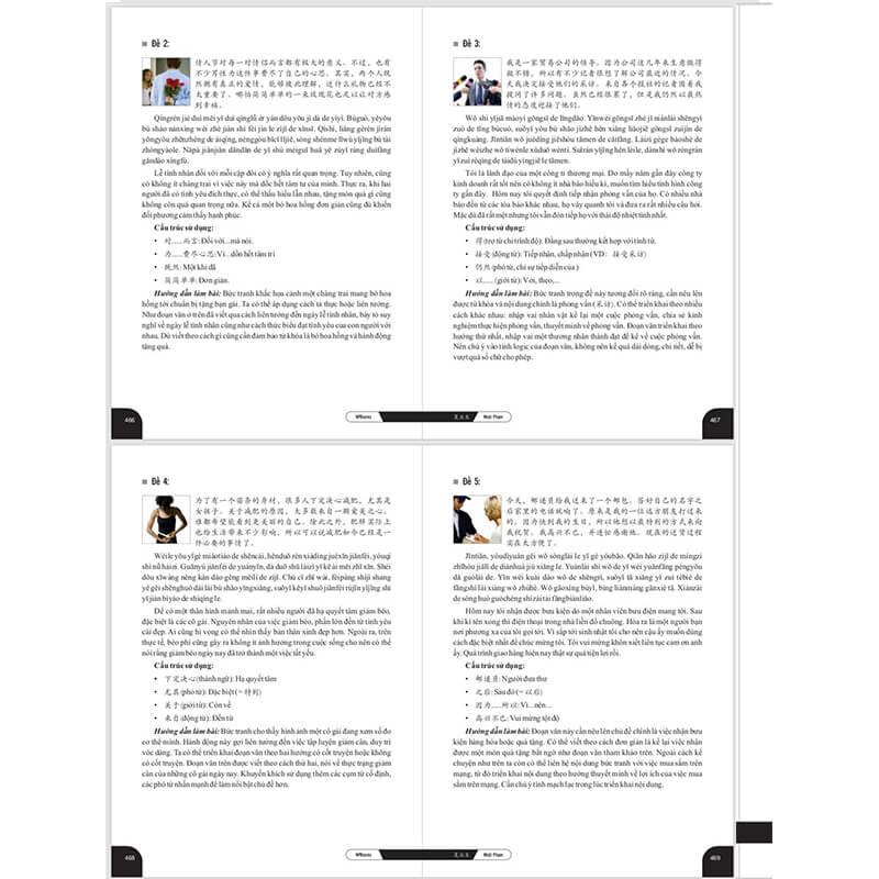 Combo 2 sách: 1001 Bức thư viết cho tương lai + Bài Tập Củng Cố Ngữ Pháp HSK – Cấu Trúc Giao Tiếp & Luyện Viết HSK 4-5 kèm đáp án   + DVD quà tặng