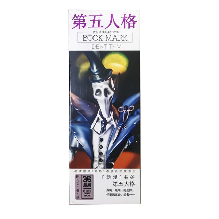 Bookmark Nhân cách thứ 5 dạng hộp identity 36 tấm mẫu 1 hộp ảnh anime