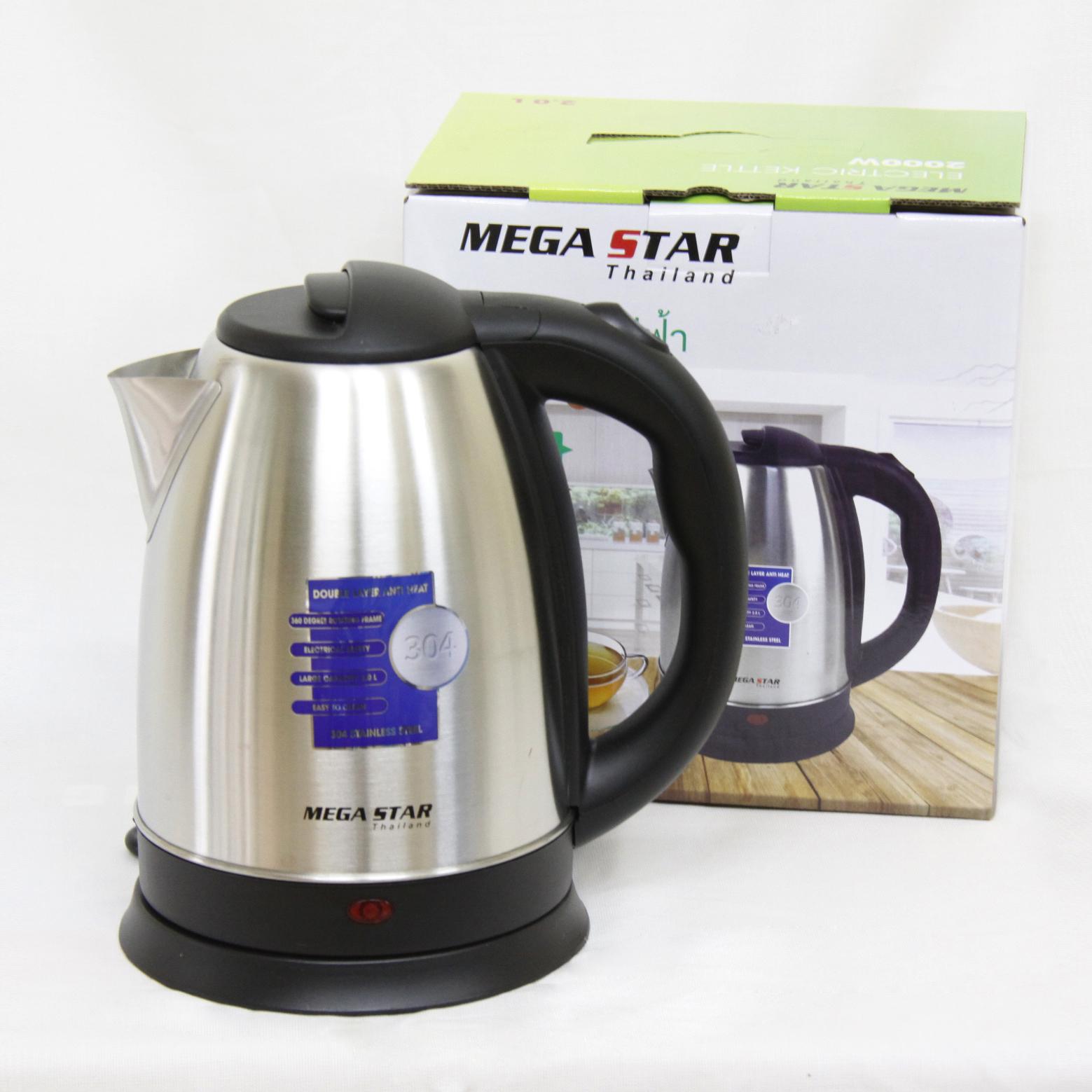 Bình đun siêu tốc Megastar SK-68 (2L) - Công suất 2000W mạnh mẽ đun nước nhanh chóng, thiết kế inox SUS 304 bền bỉ - Hàng chính hãng