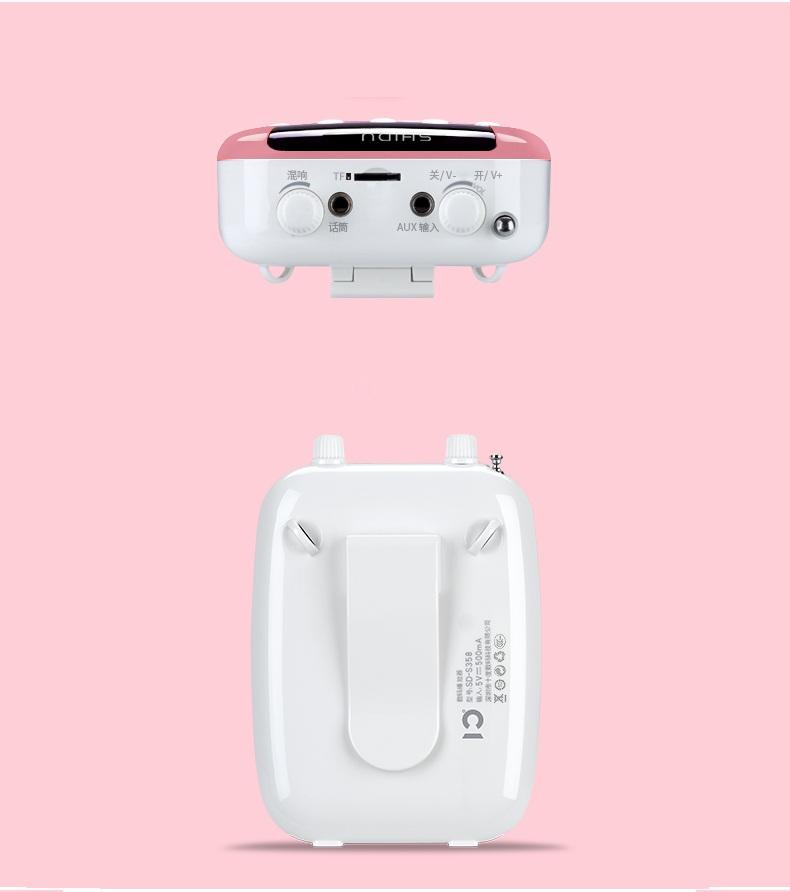 Máy trợ giảng có dây SHIDU SD-S358 AZONE + TẶNG Micro không dây cài đầu tiện lợi