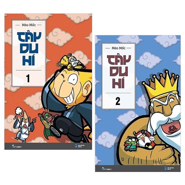 Combo Tây Du Hí - Tập 1 Và 2 (Tái Bản 2019) (Bộ 2 Tập)