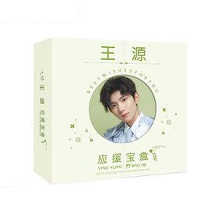 Hộp quà tặng TFBoys Vương Nguyên viền tròn có postcard bookmark banner huy hiệu