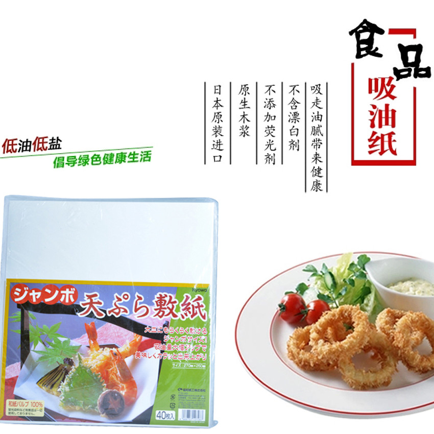 Combo Cân nhà bếp mini mẫu mới + Set 40 giấy thấm dầu mỡ đồ chiên rán nội địa Nhật Bản