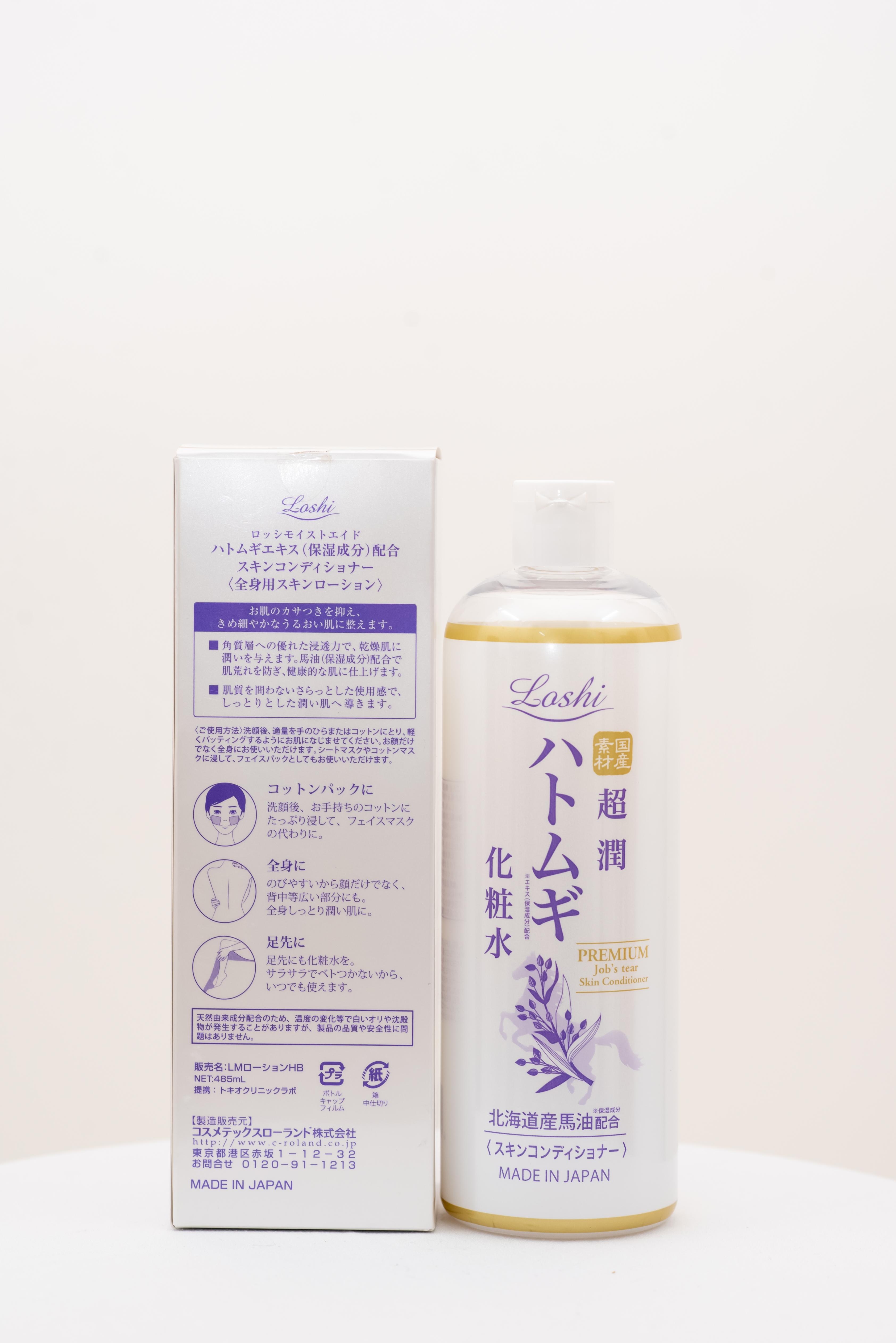 Nước dưỡng trắng da PREMIUM chiết xuất dầu ngựa và hạt ý dĩ Loshi Hatomugi Moist Aid Job's Tear Skin Conditioner B