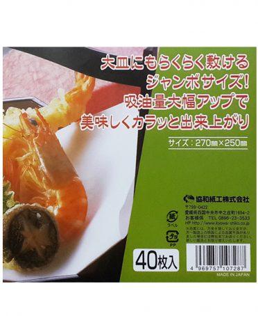 Set 40 giấy thấm dầu mỡ đồ chiên rán nội địa Nhật Bản