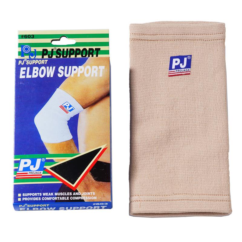 Băng Bảo Vệ Khuỷu Tay PJ PJ-603