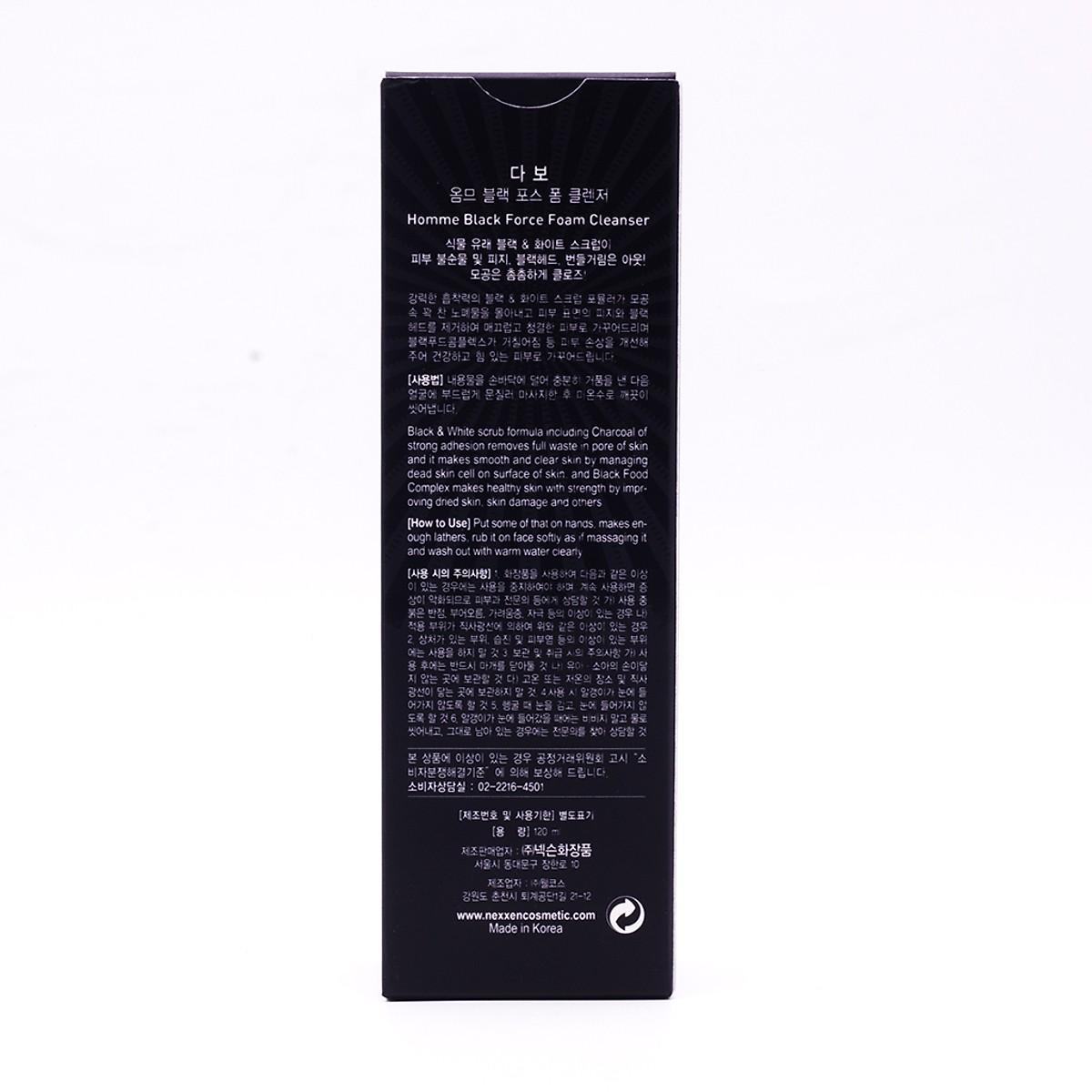 Sữa Rửa Mặt Nam Ngăn Ngừa Mụn Sạch Nhờn Trắng Da Hàn Quốc Cao Cấp Dabo Black Force (120ml) – Hàng Chính Hãng