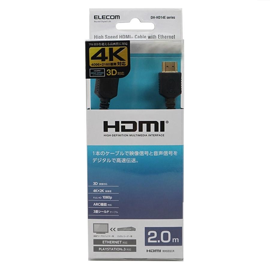 Dây Cáp HDMI 4K2K, 3D Full HD, 2.0m, φ5.8mm Elecom DH-HD14ER20BK - Hàng Chính Hãng