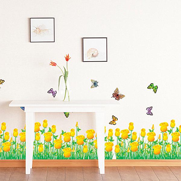 Decal Dán Tường Chân Tường Hoa Tulip Vàng Binbin CT16 (135 x 30 cm)