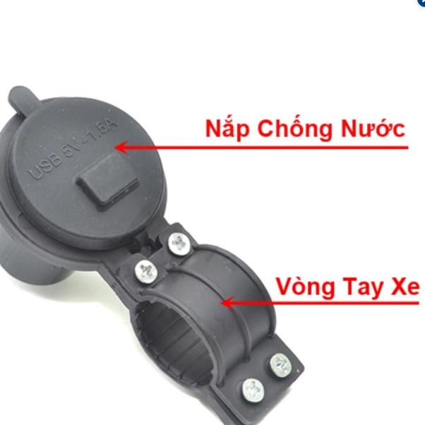 Combo Sạc điện thoại gắn xe máy kèm móc khóa tua vít ( giao màu ngẫu nhiên)