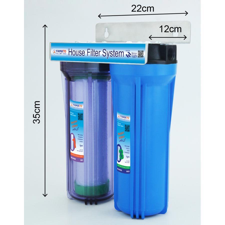 Bộ lọc nước thô đầu nguồn 2 cấp lọc 10inch Yamato YMTH10-2TX