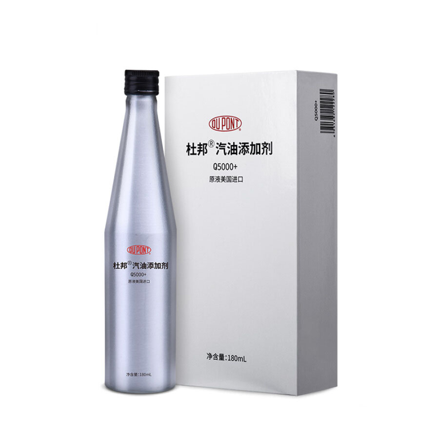 DuPont DUPONT fuel treasure in addition to carbon fuel gasoline fuel additive car engine throttle cleaning agent fuel-saving agent
