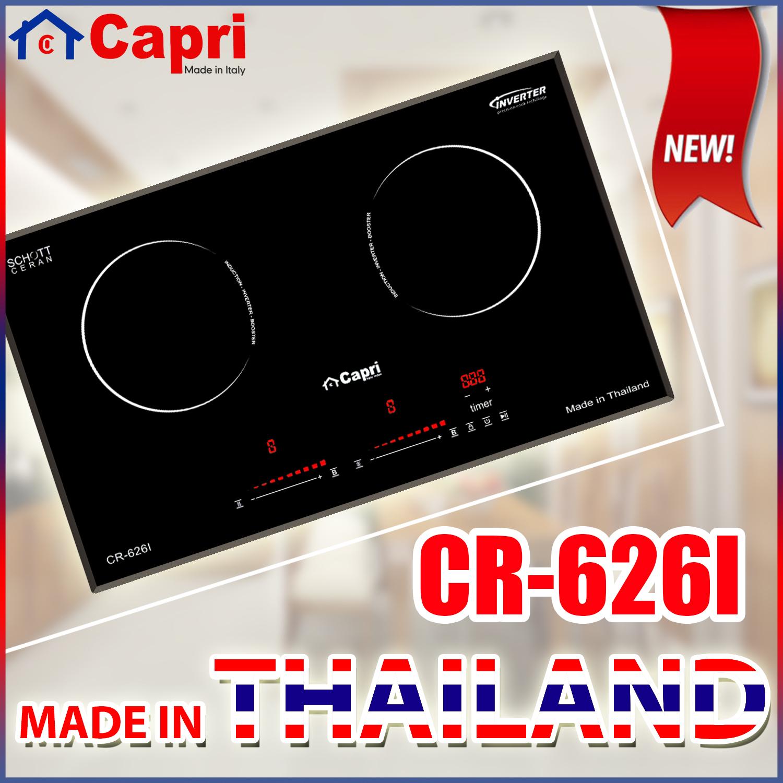Bếp Điện Từ Đôi Capri CR-626I - Hàng Nhập Khẩu Thái Lan, Sản Xuất Theo Công Nghệ Tiên Tiến Châu Âu, Tiết Kiệm Điện Và Thời Gian Nấu Tối Ưu