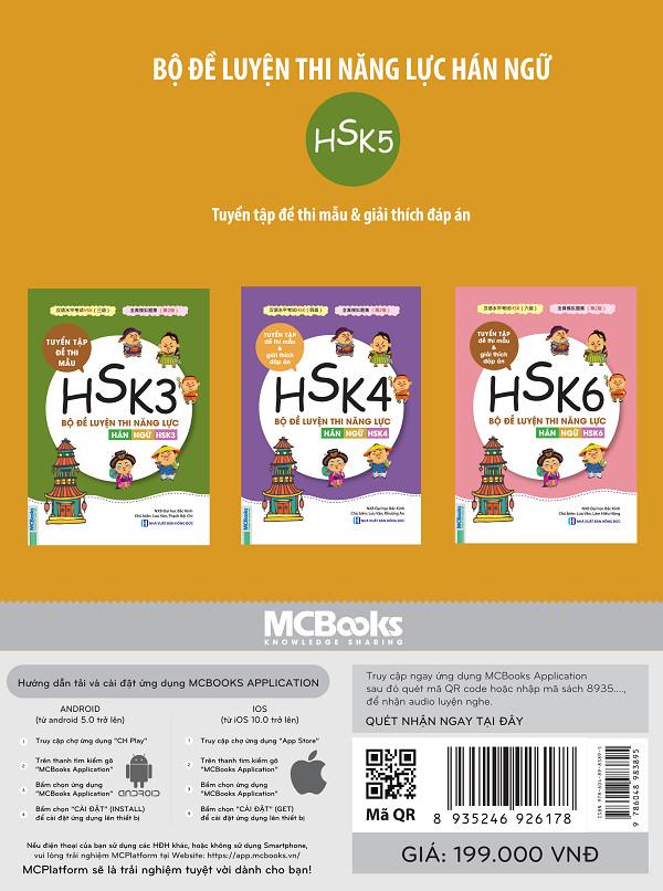 Bộ Đề Luyện Thi Năng Lực Hán Ngữ HSK 4 - Tuyển Tập Đề Thi Mẫu (Tặng Thẻ Luyện Thi HSK 5 Qua Video) (Học Kèm App: MCBooks Application)