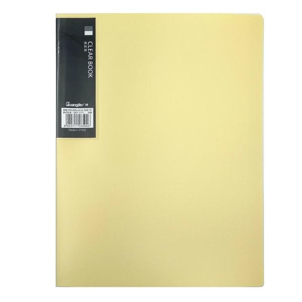 File Nhựa 20 Lá A9052 - Màu Vàng