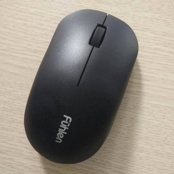 Chuột không dây Fuhlen M70- Hàng chính hãng