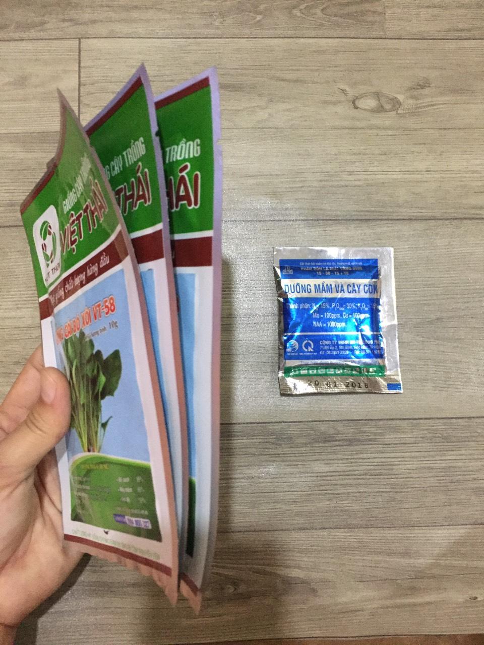 Bộ 3 bịch hạt giống rau mồng tơi ( tặng 1 bịch phân bón dưỡng mầm và cây non )