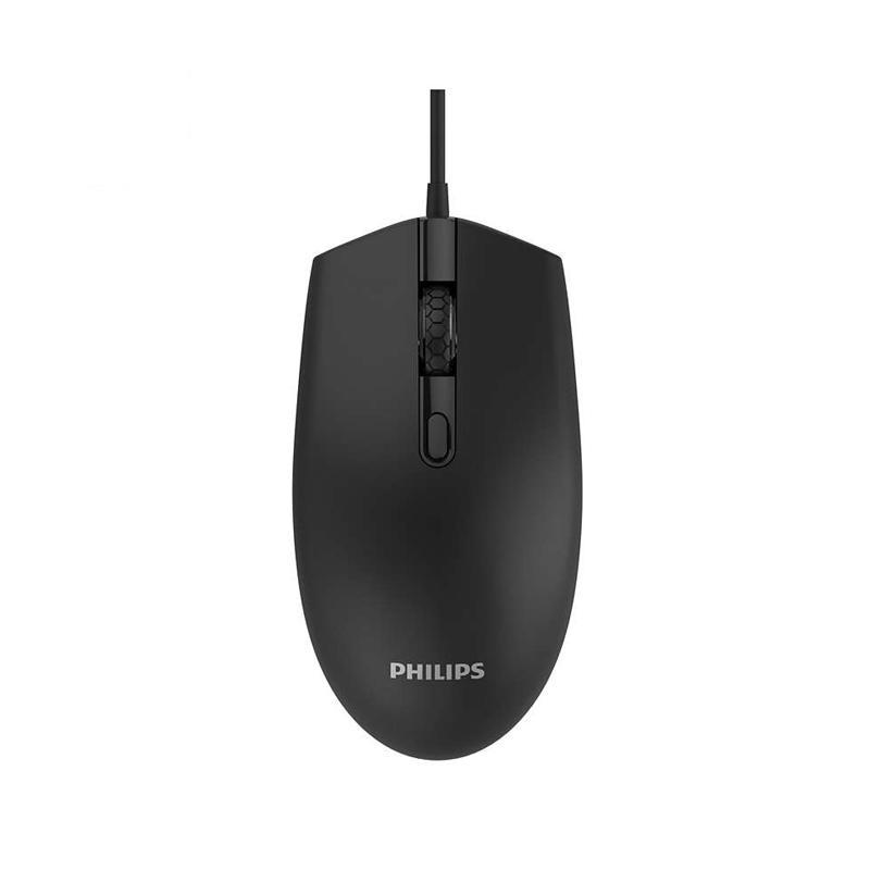 Chuột có dây siêu bền Philips SPK7204 (M204) - thích hợp dùng văn phòng (đen) HÀNG CHÍNH HÃNG