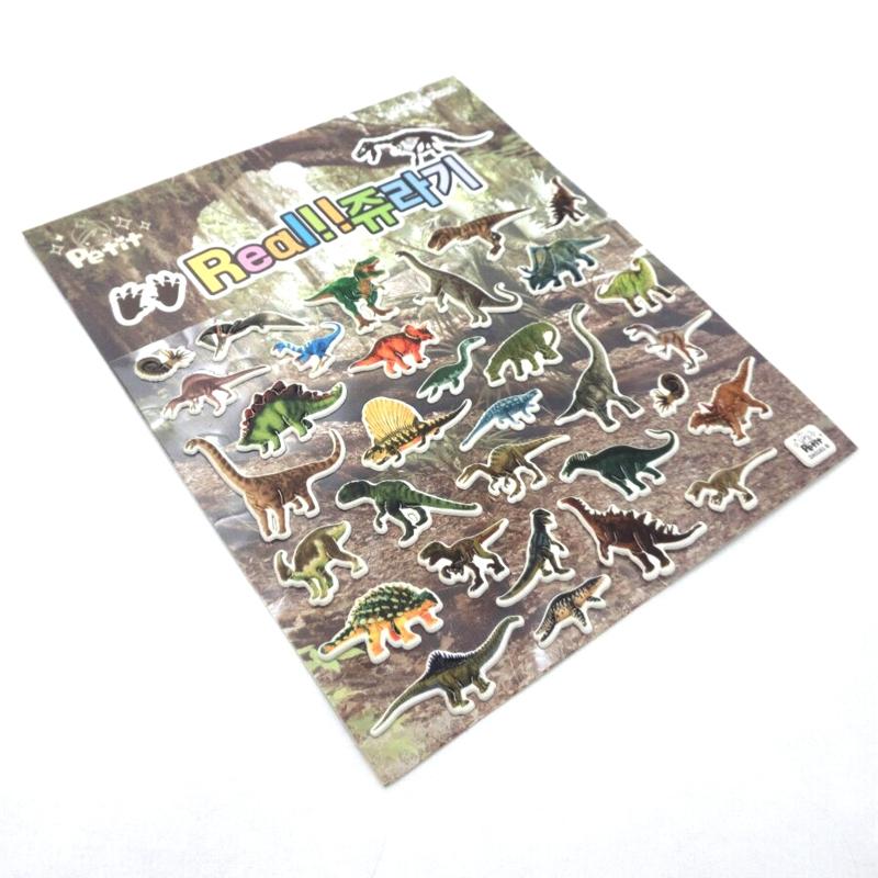 Sticker Thế Giới Khủng Long Magic