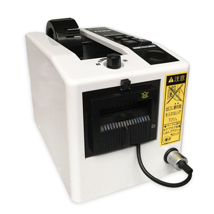 Máy cắt băng dính tự động FUMA M-1000