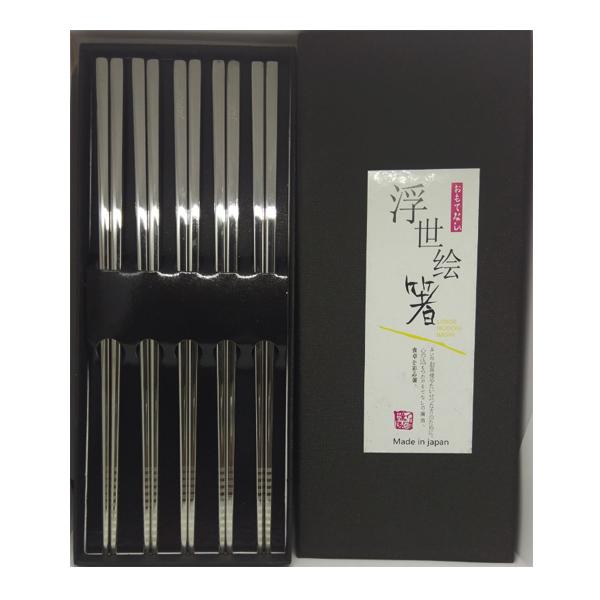 Set 5 đôi đũa inox cầm đầm tay, chắc chắn, không trơn Nhật Bản