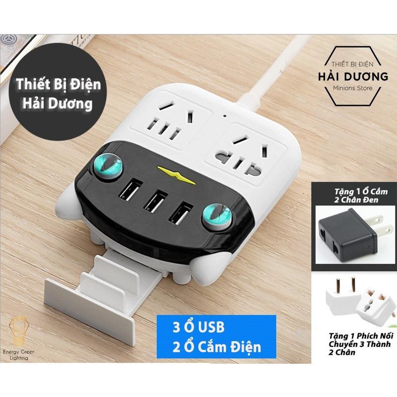 Ổ Cắm Điện Thông Minh Đầu Mèo Chuyển Đổi Đa Chức Năng OD-318 - Có Đầu Cắm USB Chuẩn Sạc An Toàn Chống Giật