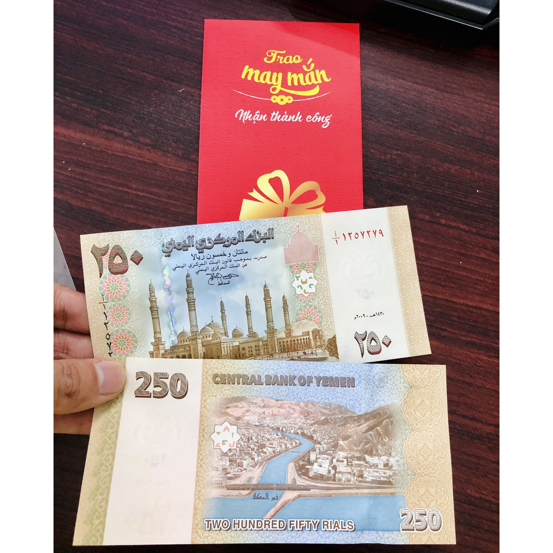 Tờ 250 Rial của đất nước Yemen, sưu tầm tiền xưa, mệnh giá hiếm
