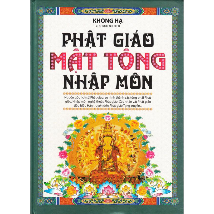 Phật Giáo Mật Tông Nhập Môn (Tái Bản)