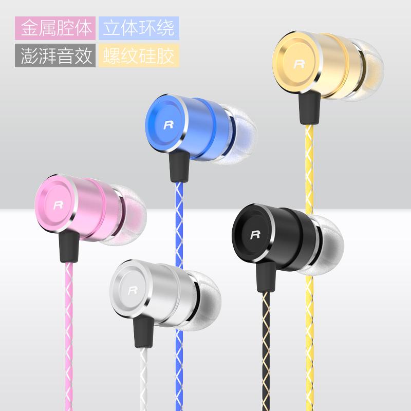 Tai nghe nhét tai Ovann A100 in-ear Fashion (Giao Màu ngẫu nhiên) - Hàng Chính Hãng