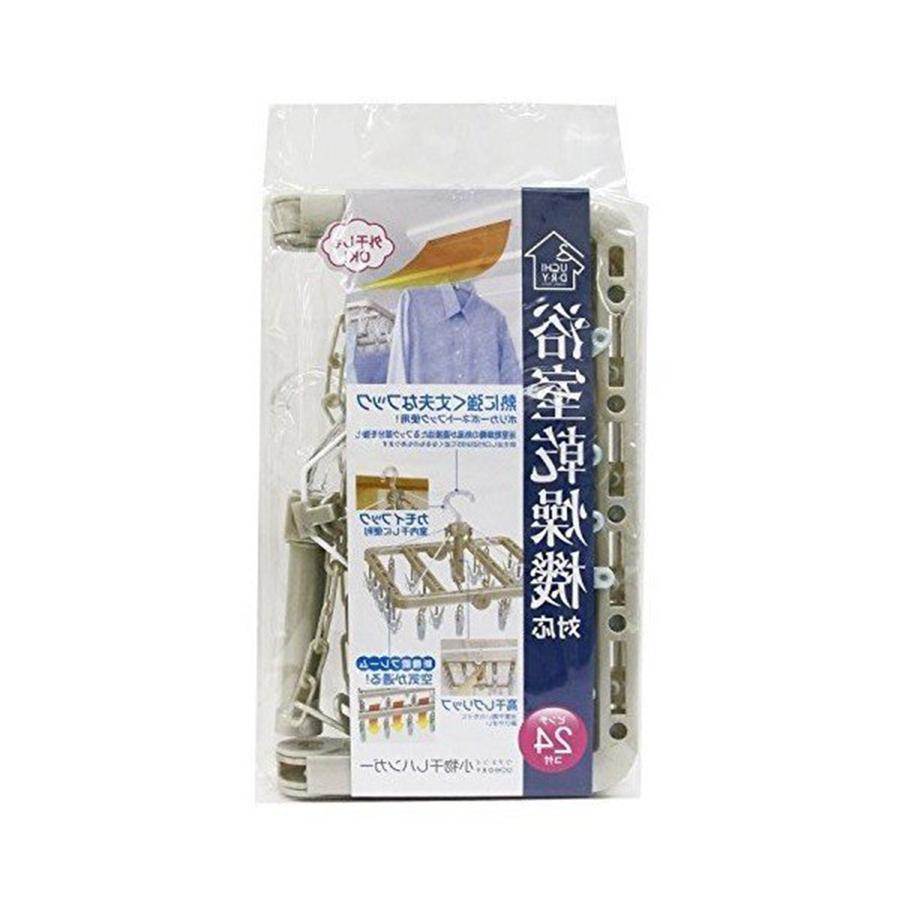 Combo Khung Treo Hình Vuông 24 Kẹp Và Giỏ Nhựa Treo Đồ Tiện Lợi - Nội Địa Nhật Bản