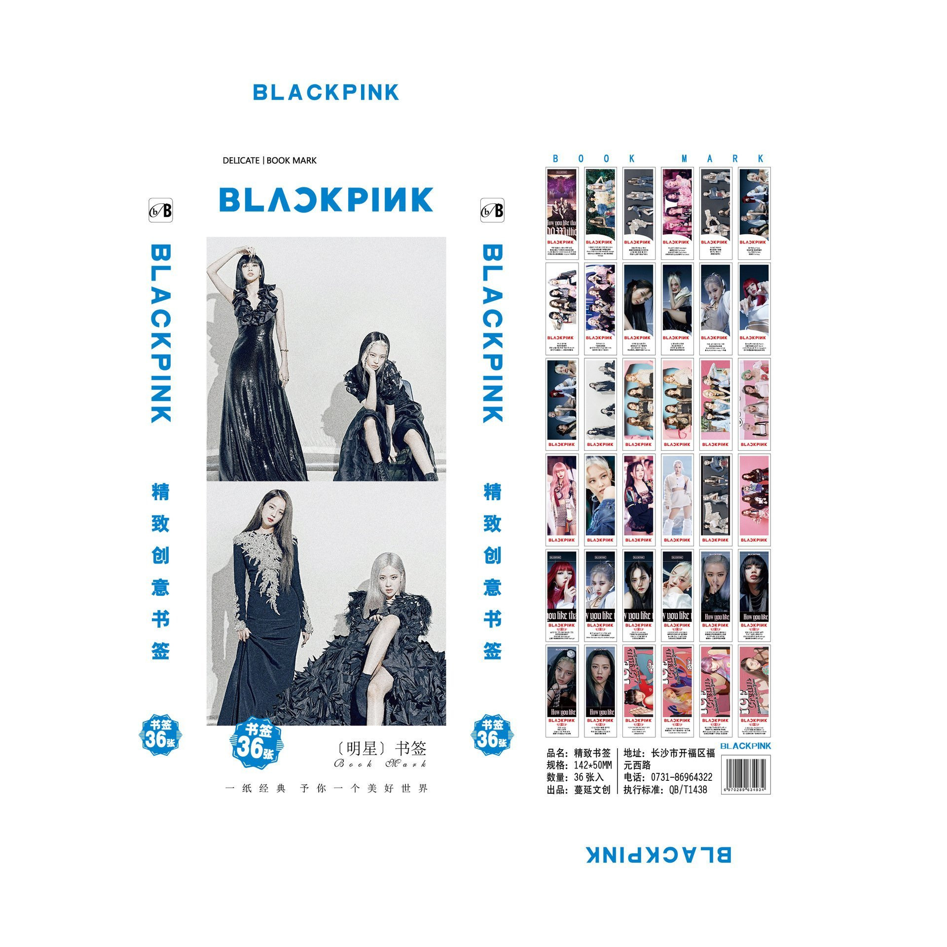Hộp ảnh Bookmark BlackPink How you like that Ice cream 36 tấm