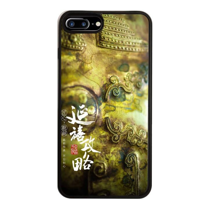 Ốp Lưng Kính Cường Lực Dành Cho Điện Thoại iPhone 7 Plus  8 Plus Diên Hy Công Lược Mẫu 11