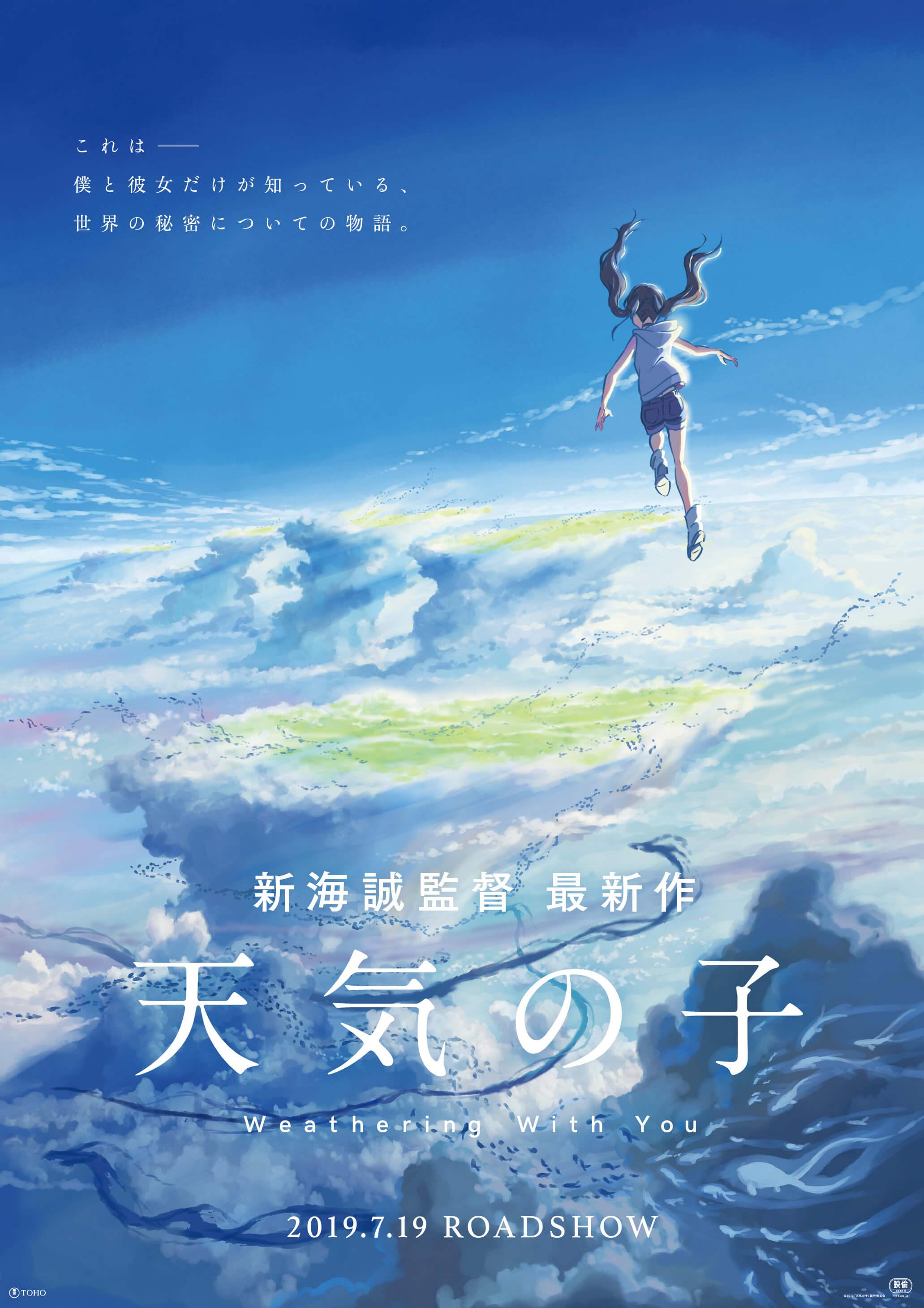 Poster 8 tấm A4 Tenki No Ko Đứa Con Của Thời Tiết anime tranh treo album ảnh in hình đẹp (MẪU GIAO NGẪU NHIÊN)