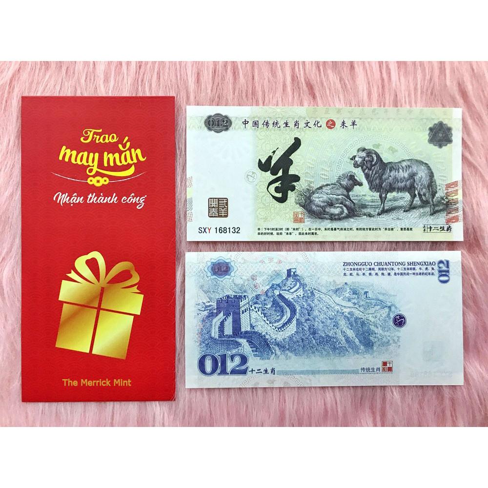 Tiền in hình con dê lưu niệm của Trung Quốc , quà tặng phong thủy, dùng để sưu tầm , quà tặng lì xì cho người tuổi Mùi - tặng kèm bao lì xì đỏ - The Merrick Mint