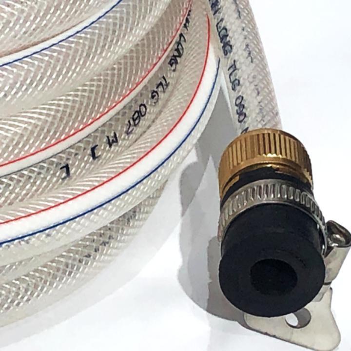 Bộ dây vòi xịt nước rửa xe, tưới cây đa năng, tăng áp 3 lần, loại 3m, 5m 206701-1 đầu đồng,cút đồng,nối đồng+ tặng đai