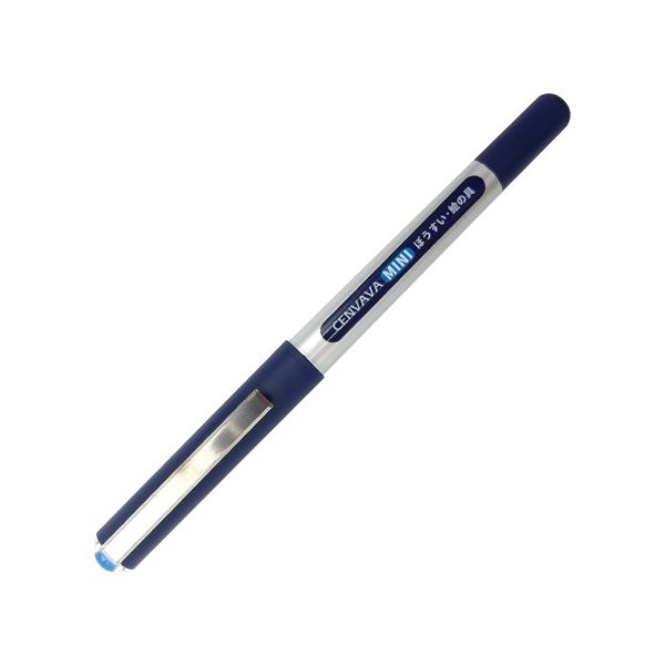 Bộ 2 Bút Nước Cenvava MINI-1150 - Mực Xanh