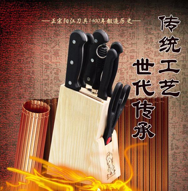 Bộ Dao Kéo 7 Món Bằng Thép Không Gỉ Tiện Dụng Cho Nhà Bếp Sang Trọng - Tinh Tế - Bền Lâu