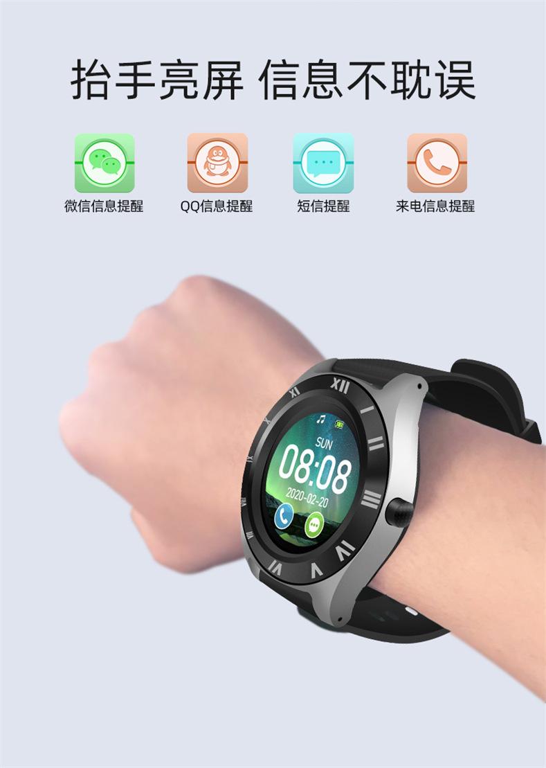 Đồng hồ thông minh mặt tròn M11, nghe gọi, theo dõi sức khỏe,...hỗ trợ Sim, thẻ nhớ - Màu ngẫu nhiên