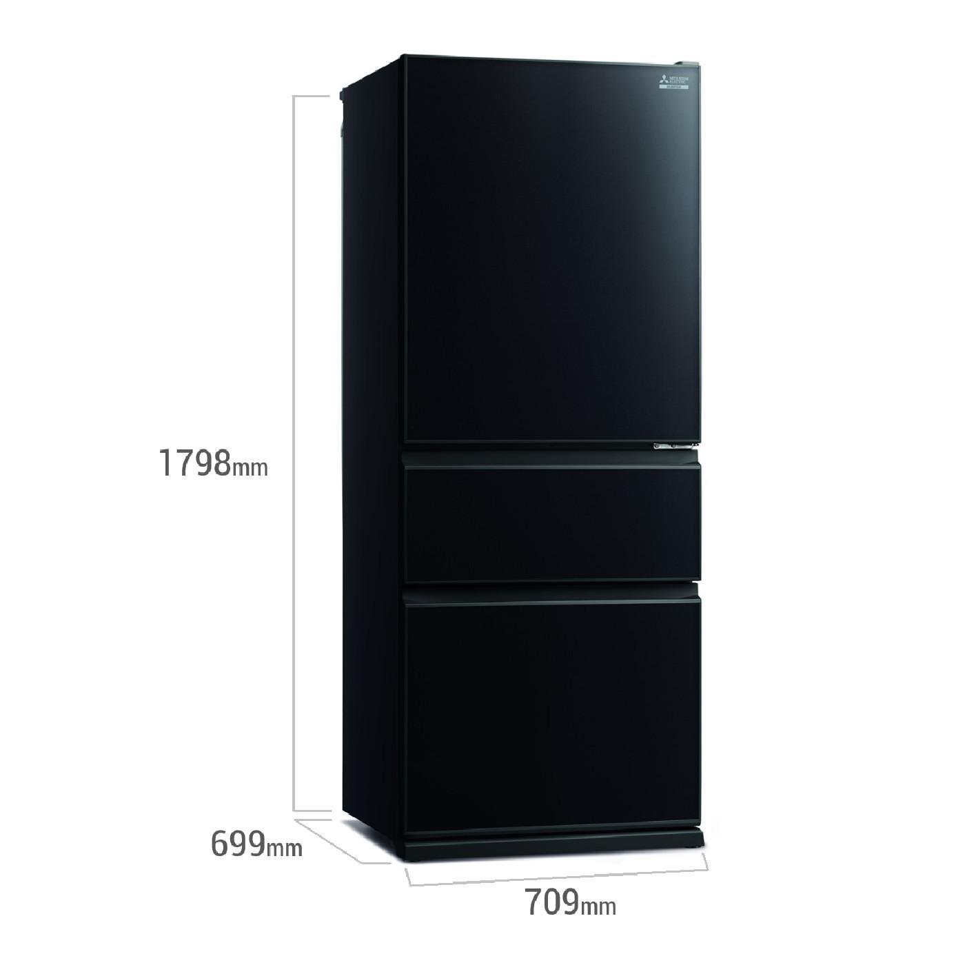 Tủ lạnh Mitsubishi Inverter 450 lít MR-CGX56EP-GBK-V - Hàng chính hãng (chỉ giao HCM)