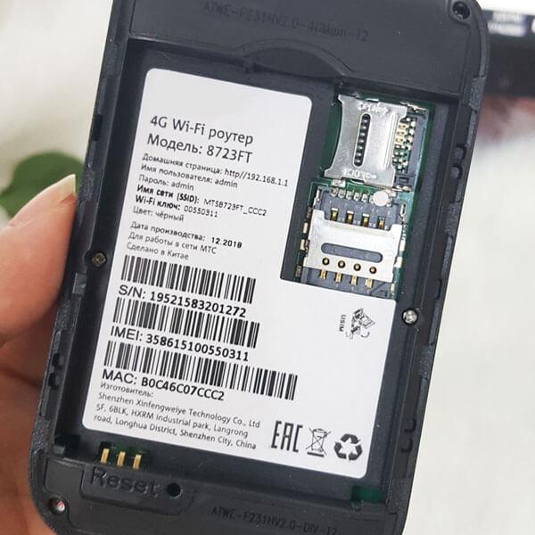 Bộ Phát Wifi 3G/4G MTC 8723FT Tốc Độ 150Mbps - Hàng Nhập Khẩu