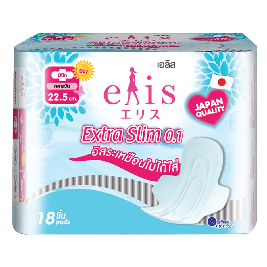 Combo 2 Gói Băng Vệ Sinh Elis Extra Slim 0.1 RP 22.5cm (18 Miếng / Gói)