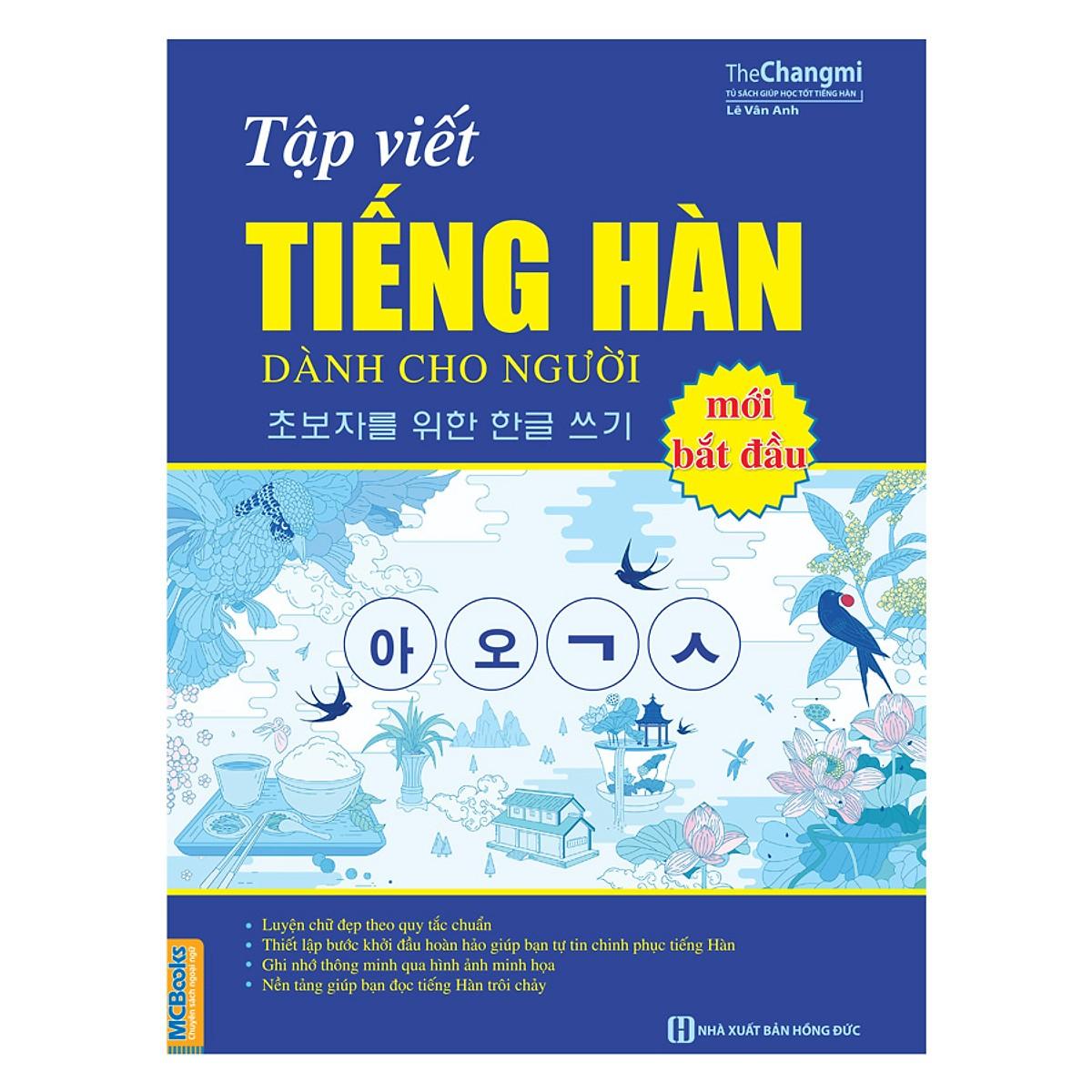 Tập Viết Tiếng Hàn Dành Cho Người Mới Bắt Đầu( tặng kèm bookmark ngẫu nhiên)